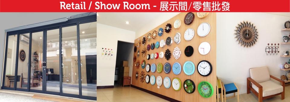 a.cerco Show Room