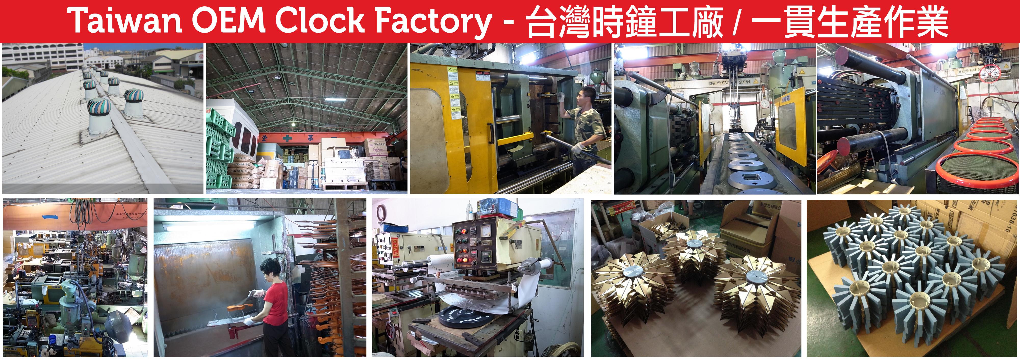 a.cerco factory